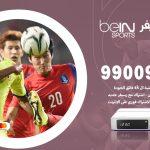 تركيب رسيفر بي ان سبورت الجليعة / 99009693  / تركيب رسيفر bein sport