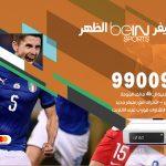 تركيب رسيفر بي ان سبورت الظهر / 99009693  / تركيب رسيفر bein sport